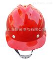 电力电工安全帽