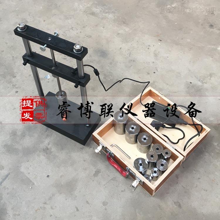 电缆冲击试验机