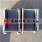 JM-3粗细集料加速磨光机标准试模