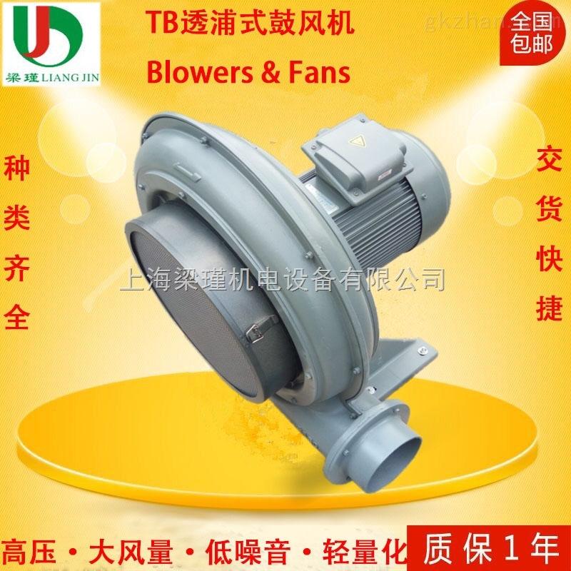 直销批发TB150-10透浦式风机-透浦式中压鼓风机厂家