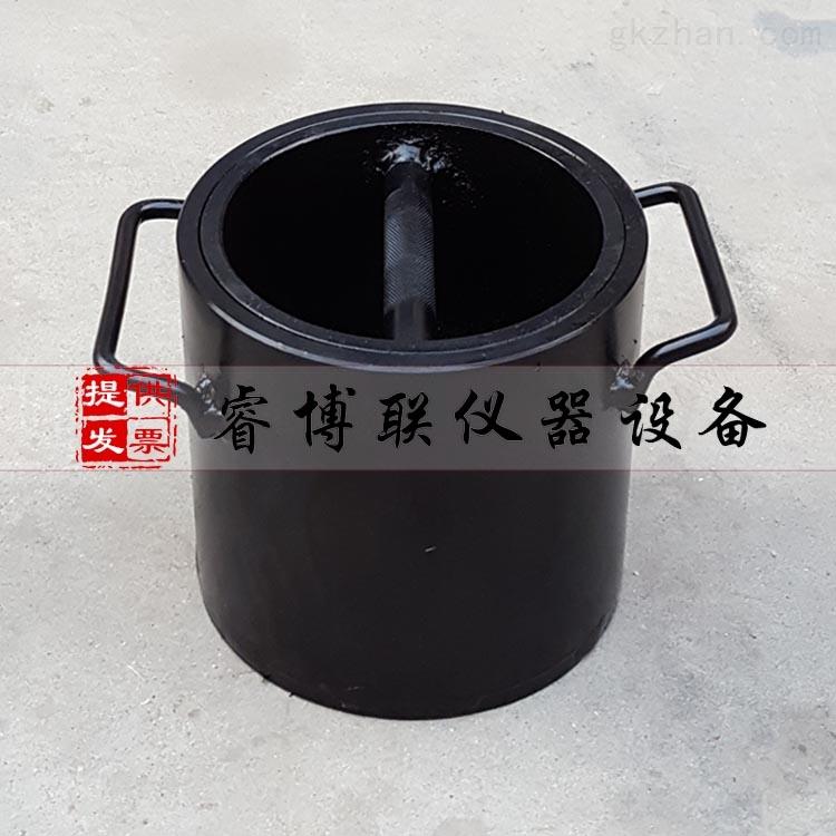 矿物棉密度测定仪 密度桶