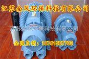 超声波清洗机械高压风机