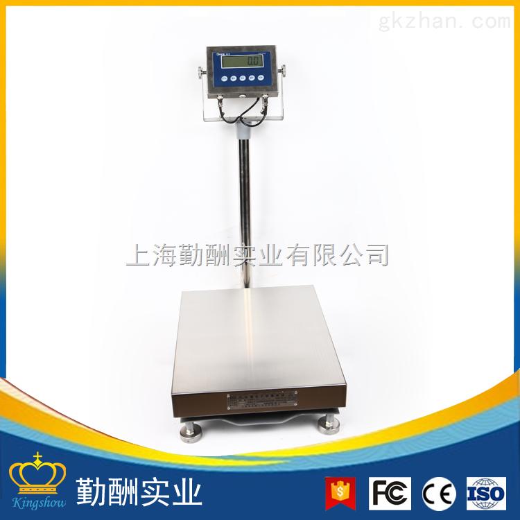 上海防爆秤TCS-EX-3100系列防爆电子台秤