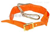 带式双保险电工 安全带