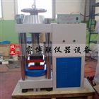 混凝土恒应力压力试验机