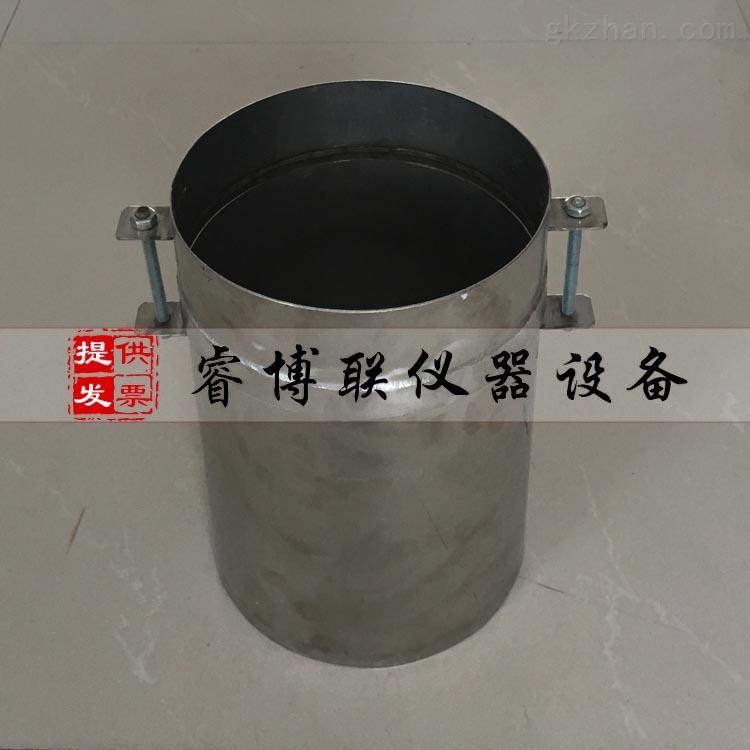 离析率筛析试验方法盛料器