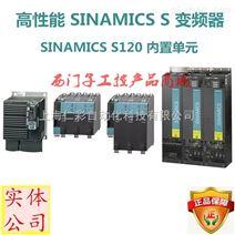 西门子S120变频器驱动