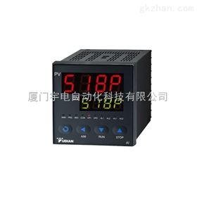 AI-518P宇电程序型人工智能温控器