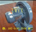 CX-150H-3.7KW全风耐高温中压鼓风机