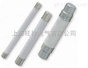 GOR4(XRNT)-15.5油浸式变压器短路保护用高压限流后备熔断器 电力设备
