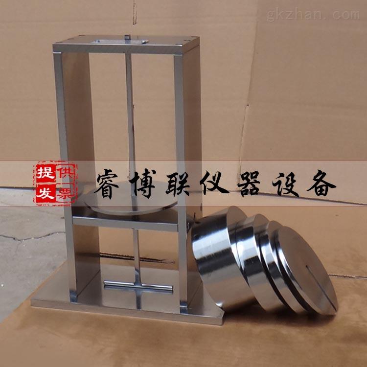 电缆导管耐热试验装置