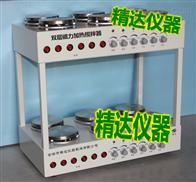 12头双层磁力加热搅拌器