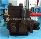 ZHF-50/4.0調速器液壓裝置組合閥