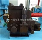 ZHF-50/4.0调速器液压装置组合阀