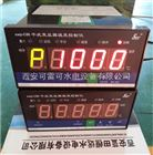 数显温度仪SWP-C80干式变压器温度控制仪资料