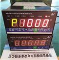 发电站SWP-C80干式变压器温度控制仪报价