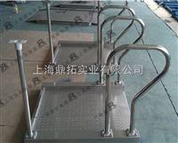 SCS不锈钢体重秤,不锈钢电子轮椅秤