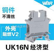 特价直销绝缘成套接线端子PC-16N,通讯信号连接器接线板UK-16N经济型