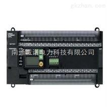 欧姆龙PLC编程器CXONE-AL30C-V4-UP CXONE-AL30D-V4 CXONE-AL