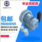鱼塘增氧气泵、大型淡水养殖水塘增氧-曝气专用高压漩涡气泵