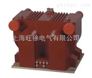 JSZV1-10R电压互感器 高压电气产品