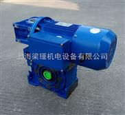 UDL005紫光无级变速机报价
