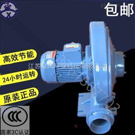 cx-125全风cx-125风机、2.2kw中压鼓风机