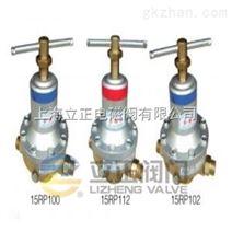 钢厂燃气减压阀15RP112