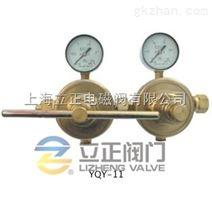 钢厂YQY-11氧气管道减压阀