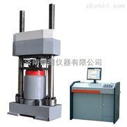 YAW-1000D-3000D-微机控制电液伺服压力试验机