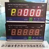 变电站SWP-C80干式变压器温度控制仪亮点
