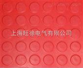 绝缘橡胶板 安全防护用品