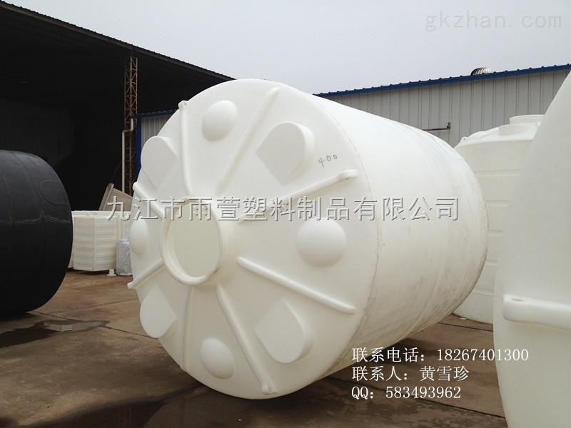 1.5吨塑料大桶厂家直销