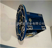 NMRV090-三凯NMRV/NRV型,铝合金蜗轮减速机(厂家直销)