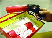 消防枪头 消火栓箱