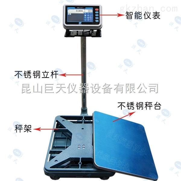自动记录数据功能配料秤分类储存数据电子称上下限检重电子秤