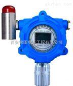 在线式磷化氢检测仪/变送器