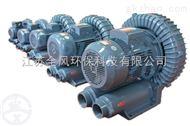 RB-055漩涡气泵&