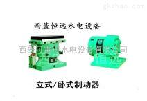 臥式制動器ZW100-Y/ZW80-Q