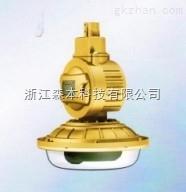 森本SBD1103-YQL50免维护防爆节能灯