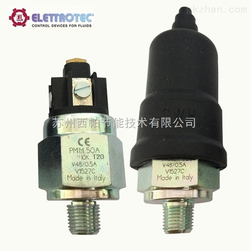elettrotec压力开关_中国智能制造网