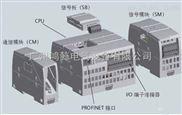 西门子1211C/1212C模拟器
