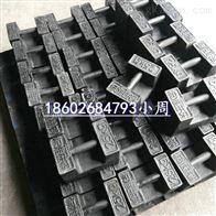 M1-25KG新疆25公斤铸铁砝码