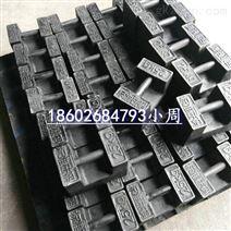 新疆25公斤铸铁砝码