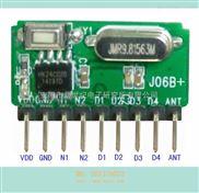 J06B+-自带解码无线模块