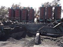 江西选矿重选设备厂家选煤螺旋溜槽规格型号