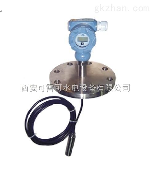 远传液位计BPY800价格、BPY800液位变送器长度