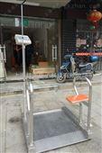 原厂折叠扶手医院轮椅秤,多功能打印轮椅称