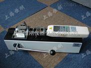 线束端子拉力试验机-线束端子拉力试验机