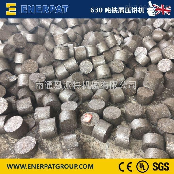 江苏高产能金属屑压饼机厂家,欧盟标准